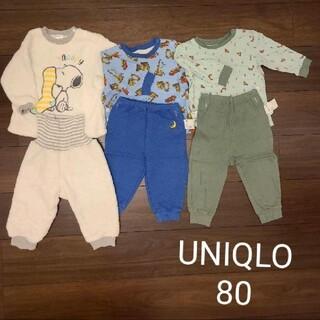 ユニクロ(UNIQLO)のUNIQLO ユニクロ バースデイ 長袖 パジャマ 80  まとめ売り(パジャマ)
