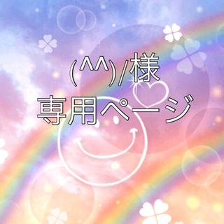 ジャニーズウエスト(ジャニーズWEST)の(^^)/様専用♡ジャニーズWEST CDセット(ポップス/ロック(邦楽))