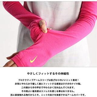 NIKE - 【新品】NIKE     ランニング UV プロテクティブ ロングスリーブ