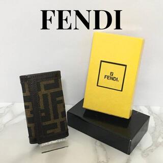 フェンディ(FENDI)の【美品】FENDI キーケース ズッカ柄 6連 フェンディ キャンバス レザー(キーケース)