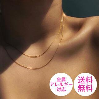 【数量限定】スネークチェーンネックレス ゴールドステンレス 金属アレルギー対応