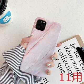 【iPhone11用/サンゴ色】マーブル模様の大理石調ケース