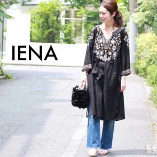 IENA - 【イエナ】 花柄 刺繍 エンブロイダリーワンピース