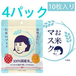 イシザワケンキュウジョ(石澤研究所)の毛穴撫子 10枚入り×4パック(化粧水/ローション)