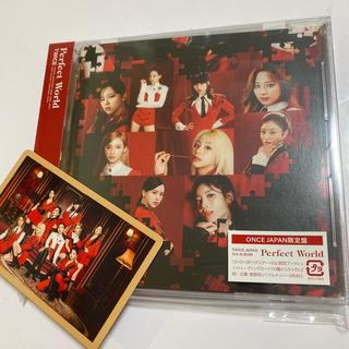 TWICE Perfect World CDアルバム
