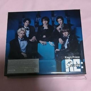 Johnny's - キンプリ アルバム Re:Sense(初回限定盤B)CDのみ❣️