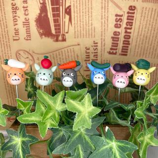 ハンドメイド  ガーデンピック 6本セット 野菜 家庭菜園 多肉植物 園芸(その他)