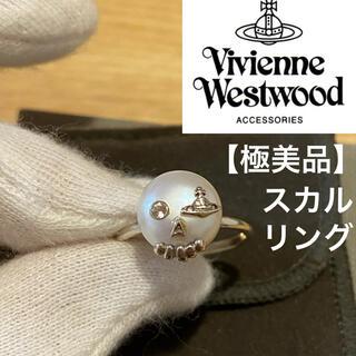 Vivienne Westwood - 【極美品】Vivienne Westwood パールリング スカル オーブ