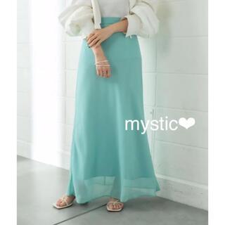 mystic - マーメイドスカート♡ サイズ1  フーズフーチコ カスタネ好きさんにも