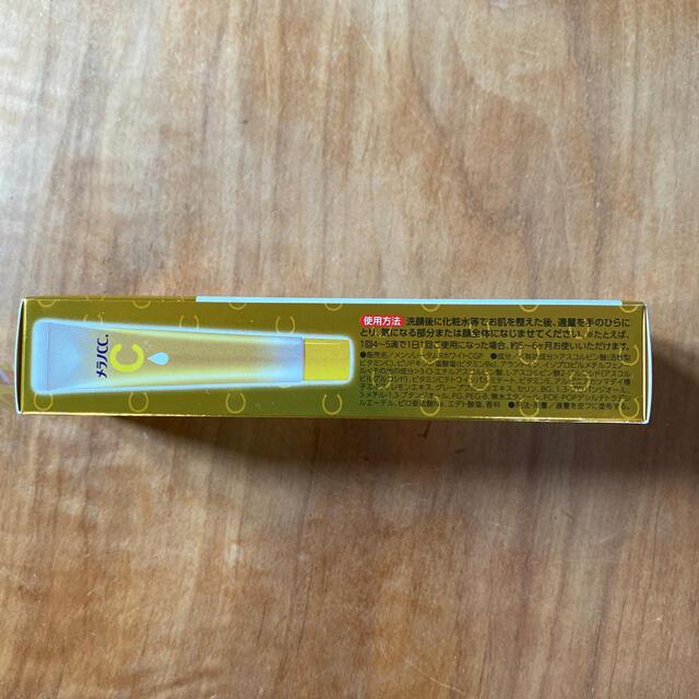 ロート製薬 メラノCC 薬用しみ集中対策プレミアム美容液2個 コスメ/美容のスキンケア/基礎化粧品(美容液)の商品写真