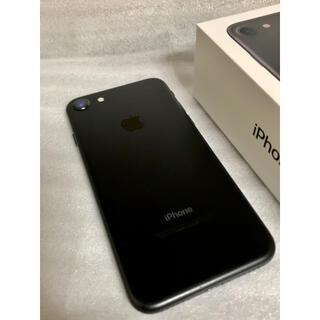 Apple - iPhone7 128g docomo ドコモ SIMフリー おまけ付き