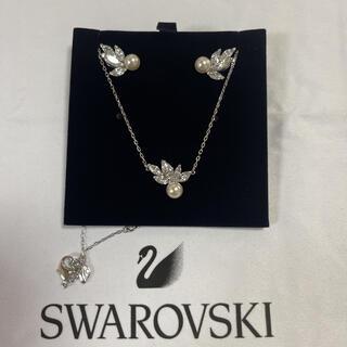 スワロフスキー(SWAROVSKI)のスワロフスキー ルイゾン パール ネックレス ピアス(ネックレス)