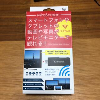 MiraScreen ミラスクリーン  ワイヤレスレシーバー VーMCS01(映像用ケーブル)