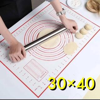 シリコンマット パンマット 製菓マット パンこねマット 30×40サイズ 赤