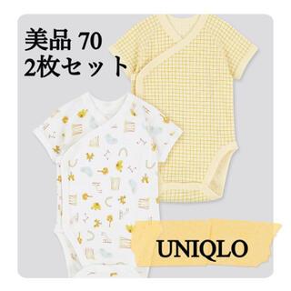 ユニクロ(UNIQLO)の美品 UNIQLO 肌着 2枚(肌着/下着)