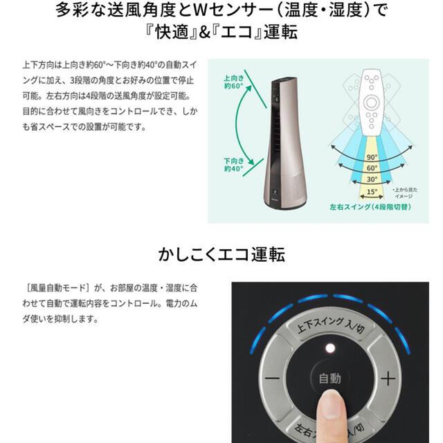 SHARP(シャープ)のシャープ スリムイオンファン スマホ/家電/カメラの冷暖房/空調(ファンヒーター)の商品写真
