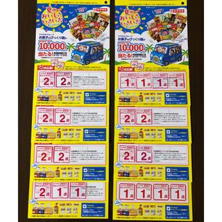 ヤマザキセイパン(山崎製パン)のヤマザキ キャンペーン 点数券 32点(その他)