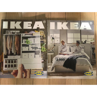 IKEA - IKEA カタログ 2020年、2020年春夏 2冊セット