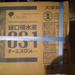 オーエスワン★経口補水液★ OS-1 500ml×24本