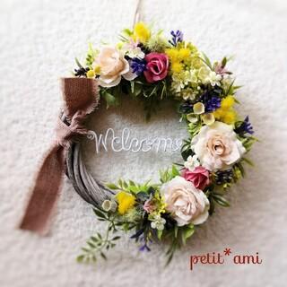夏リース♡薔薇のグリーンリース♡三日月型18cm♡welcome/ワイヤー文字(リース)