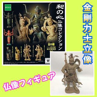 エポック(EPOCH)のガシャポン エポック社 和の心 仏像コレクション 金剛力士立像 阿形(その他)