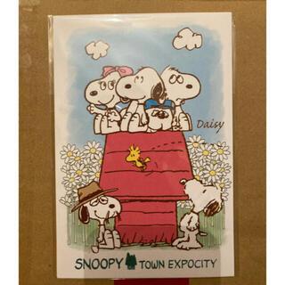 スヌーピー(SNOOPY)のスヌーピータウンショップ EXPOCITY限定 ポストカード(ノート/メモ帳/ふせん)