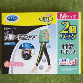 メディキュット(MediQttO)のおそとでメディキュット☆骨盤レギンス☆Mサイズ(レギンス/スパッツ)