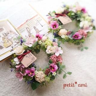 爽やかピンク♡ソーラーフラワー♡パンジーのグリーンリース♡18~19cm(リース)