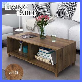 【新品】センターテーブル ローテーブル リビングテーブル テーブル シンプル(ローテーブル)