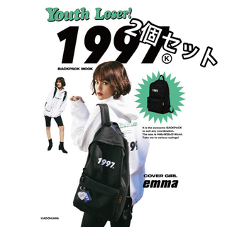 《2個セット》Youth Loser 1997 バックパック 黒リュック(バッグパック/リュック)