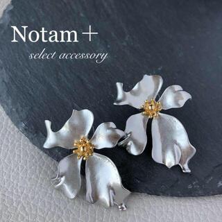 アメリヴィンテージ(Ameri VINTAGE)のN-131 Vintage metal flower silver(ピアス)