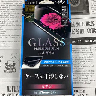 iPhone7 iPhone8 画面 シール 保護 フィルム ブラックフルガラス(保護フィルム)