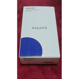 アクオス(AQUOS)のSHARP AQUOS sense3 lite ライトカッパー SH-RM12 (スマートフォン本体)