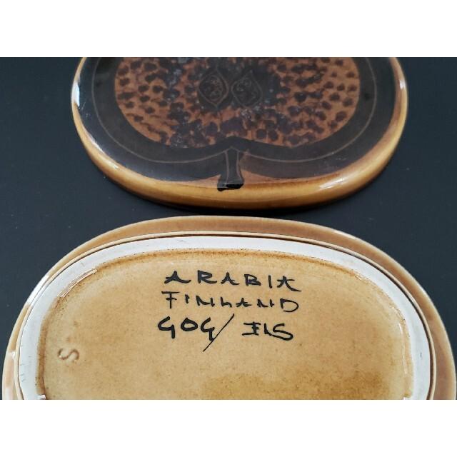 ARABIA(アラビア)のヴィンテージ☆アラビア フラクタス バターケース インテリア/住まい/日用品のキッチン/食器(食器)の商品写真