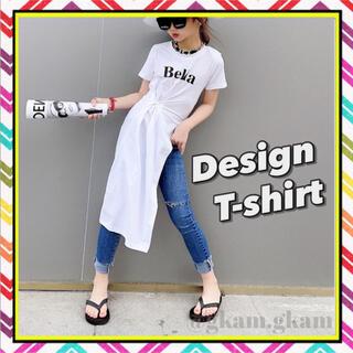 韓国子供服 子供服 キッズ デザイン Tシャツ (Tシャツ/カットソー)