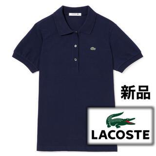 LACOSTE - 新品 LACOSTE indigo polo 鹿の子 半袖リブポロシャツ カノコ