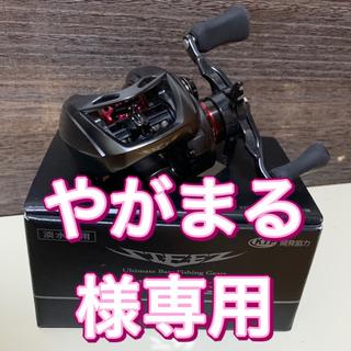 DAIWA - ダイワ スティーズ AIR TW 500XXHL 左巻き