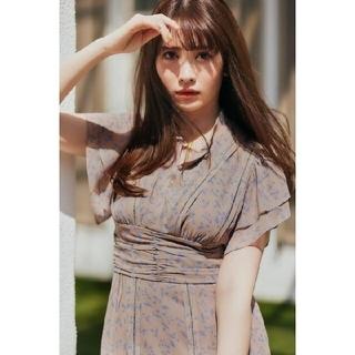 herlipto Muguet-printed Romantic Dress