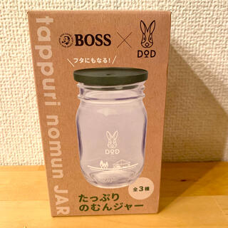 ドッペルギャンガー(DOPPELGANGER)のDOD boss たっぷりのむんジャー グリーン(グラス/カップ)