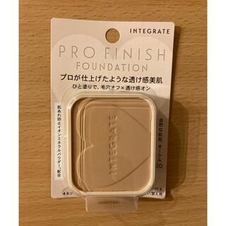INTEGRATE - 新品☆資生堂 インテグレート プロフィニッシュファンデーション オークル20