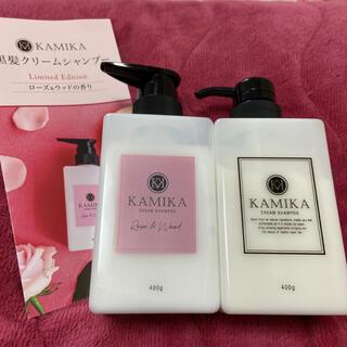 KAMIKA カミカ 黒髪クリームシャンプー 2本セット