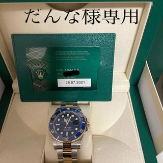ロレックス(ROLEX)のロレックス 126613lb(腕時計(アナログ))