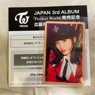 twice  perfect world ハイタッチ券 モモ トレカ シリアル