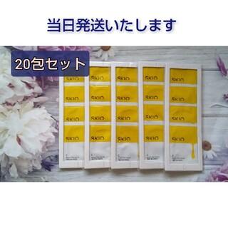 ロート製薬 - 20包【当日発送】SKIO VC ホワイトピールセラム 美白美容液