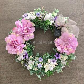 natural wreath アーティフィシャルフラワーリース 30センチ(リース)