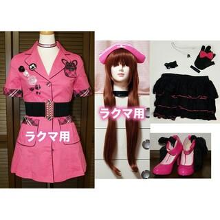 コスプレ衣装「空中ブランコ」マユミ ウィッグ セット ハロウィン ナース ピンク(衣装一式)