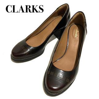 クラークス(Clarks)の【美品】CLARKS クラークス レザーパンプス チャンキーヒール 22.5cm(ハイヒール/パンプス)