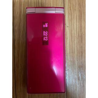 京セラ - プリペイド携帯 SIM付き 京セラ DIGNO NP501KC ピンク