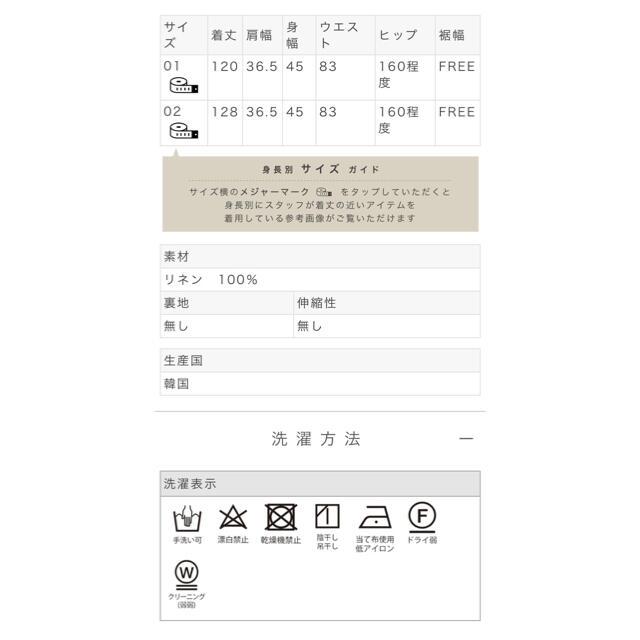 STYLE DELI(スタイルデリ)の【送料無料】リネンワンピース レディースのワンピース(ロングワンピース/マキシワンピース)の商品写真