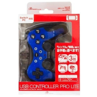 Nintendo Switch - 【送料無料】Switch用 USB コントローラPro Lite ブルー 青